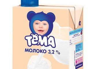 """Comida para bebé """"Assunto"""": descrição do produto, fotos"""