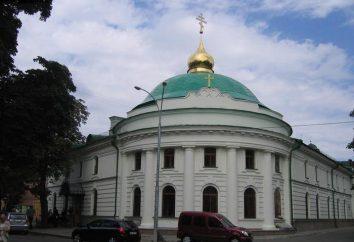 monasteri Kiev. chiostro monastico di Vvedensky e San Basilio
