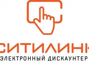 """Internet-shop """"Citylink"""": comentarios de los clientes y el personal"""