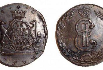 Moneta siberiana: indovinelli e segreti