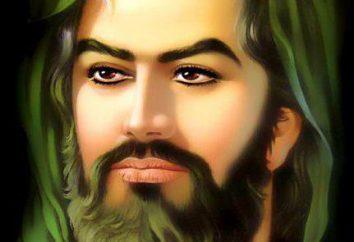 O terceiro Shia Imam Hussein: biografia