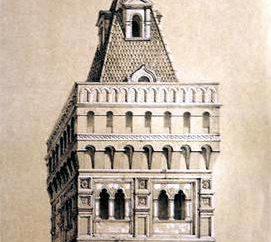 """Znaczenie słowa """"wieża"""" – Wysoka Izbo"""