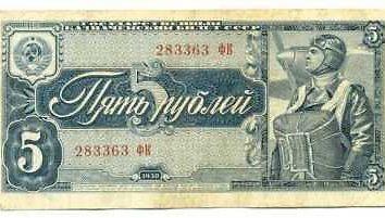 dinheiro Soviética: história da aparência, custo, fatos interessantes