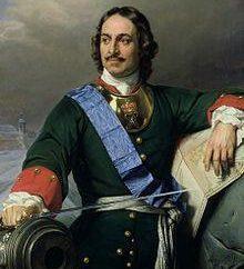 Comment former la personnalité du tsar Pierre le Grand. Enfance Pierre le Grand et son entourage