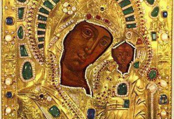 Vergine Monastero, Kazan: la storia indirizzo, luogo di culto, rettore
