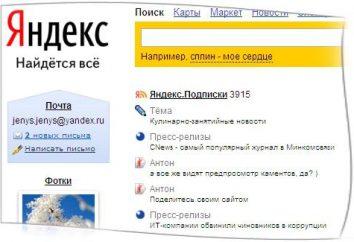 """Wie ein neues Postfach """"Yandex"""" zu schaffen? Anweisungen für eine Mailbox in dem """"Yandex"""" Schaffung"""