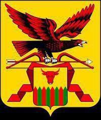 El escudo de armas del Territorio Trans-Baikal y otras características del territorio