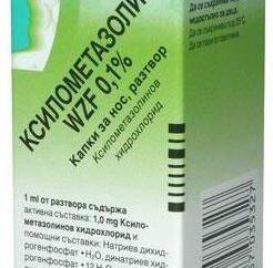 """Lek """"ksylometazoliny"""": instrukcję obsługi, opis, skład, analogi i opinie"""