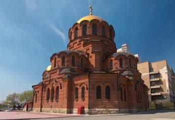 Atrações Novosibirsk e lugares interessantes