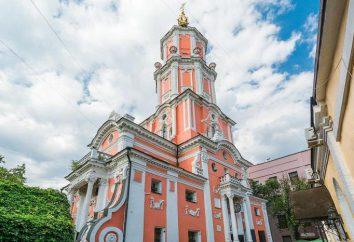 Menshikov Wieża, Kościół Arhangela Gavriila na Clean Stawy w Moskwie