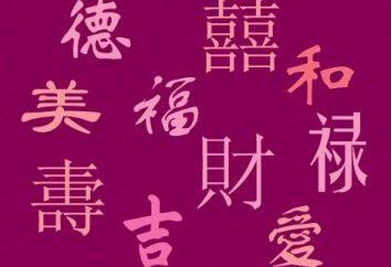 caracteres chineses sorte, amor e felicidade