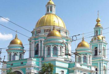 Bloch cattedrale dell'Epifania a Mosca. Le icone nella cattedrale