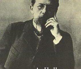 """história """"Student"""" de Tchekhov: Uma Análise. Chehov Anton Pavlovich"""