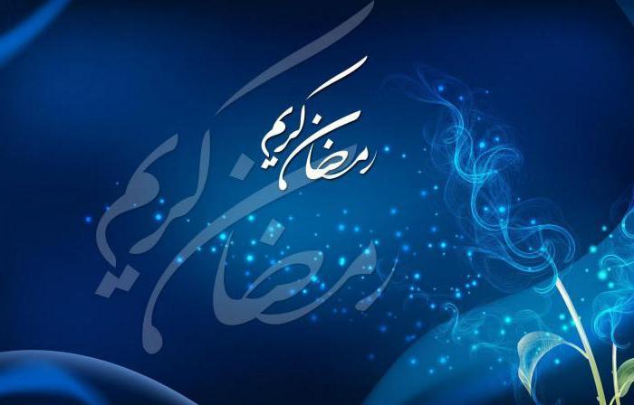 new style 5b8b5 bd74c Il mese sacro del Ramadan. Inizia il digiuno dei musulmani