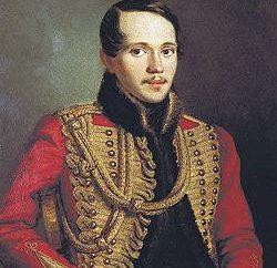 Os principais temas e motivos das letras de Lermontov são M. Yu.