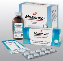 """""""Maalox"""" durante la gravidanza: istruzioni per l'uso, il prezzo, e recensioni"""