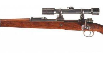 """""""Mauser 98K."""" Carbine Mauser 98K: foto e specifiche"""