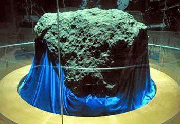 Jaki jest największy meteoryt, który spadł na ziemię?