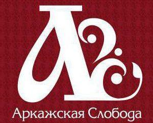 """LCD """"Arkazhskaya Sloboda"""" (Velikiy Novgorod): descrição, fotos, comentários dos proprietários de apartamentos"""