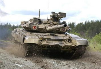 Réservoir T-90S: spécifications, photo, exportation