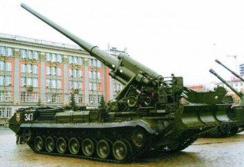 """SAU """"Peonia"""". Semovente 2S7 installazione di artiglieria """"Pion"""": le specifiche tecniche e le foto"""