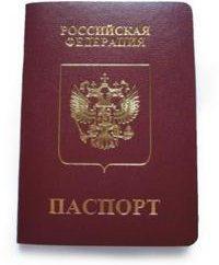 Andando a riposare … Ho bisogno di un passaporto per il Crimea?