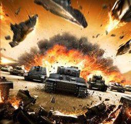 World of Tanks: visão, como Murazora