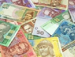 Hryvnia Ucrania. 200 hryvnia – la más bella factura