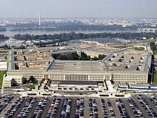Pentagono regolare: le informazioni minime