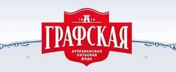 """Acqua """"Grafskaya"""". Pulisci l'acqua potabile per proteggere la tua salute"""