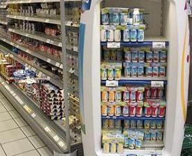 """""""Actimel"""" – commentaires des internautes. Les avantages et les inconvénients de yaourt « Actimel »"""