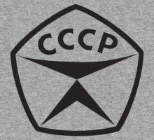 ZSRR znakiem jakości produktu i jego historii
