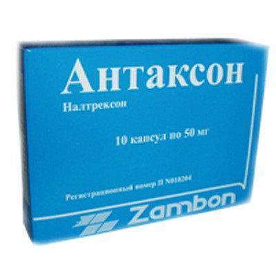 Famciclovir Normon 250 Mg Comprimidos Recubiertos
