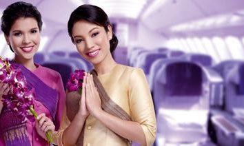 """""""Thai Airways"""". site officiel"""