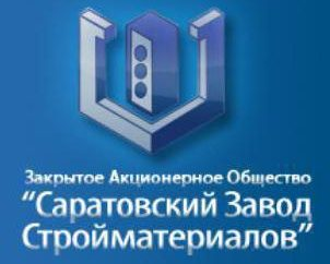 As grandes empresas de Saratov: uma visão geral