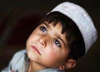 Ramis sens imię islamu
