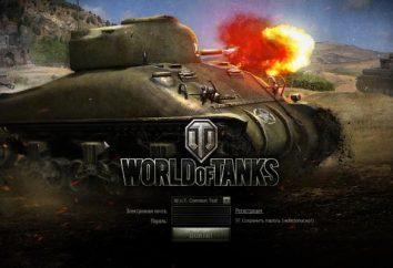 Come cambiare la password nel World of Tanks: Istruzioni e la necessità di questo procedimento,