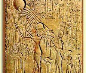 Uświęcenie mocy faraona w starożytnym Egipcie