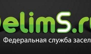 """Ltd. """"pon"""", Nizhny Novgorod: Bewertungen des Personals"""
