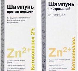 La sostanza è ketoconazolo. Shampoo con lui – la migliore cura per le lesioni del cuoio capelluto fungine
