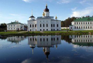 Yelizarov Kloster: Beschreibung, Geschichte, interessante Fakten und Bewertungen
