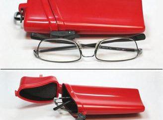 Buen caso para las gafas – un accesorio con estilo y una herramienta indispensable