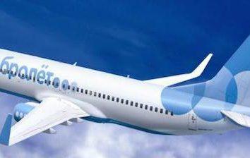 Aviakopmaniya « Dobrolet »: avis de passagers sur les vols, les avions et les billets. Avis sur les vols en Crimée « DOBROLET »