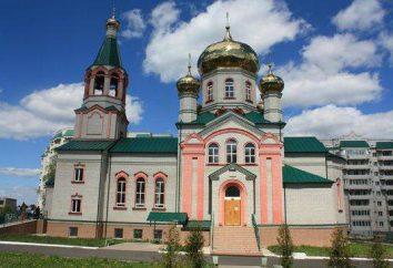 Diecezja Zheleznogorsk: historia, opis, biskupi i ciekawostki