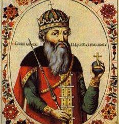 Les premiers dirigeants de la Russie. Les dirigeants de l'ancienne Russie: Chronologie et réalisations