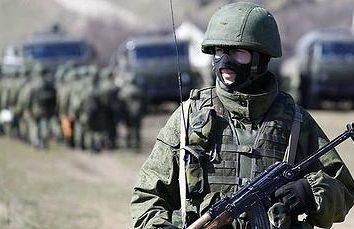 Rosyjskie wojska graniczne: flaga, forma i umowa o świadczenie usług