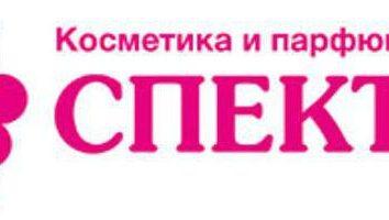 """Cosméticos """"Spectrum"""", San Petersburgo: opiniones, direcciones de tiendas"""