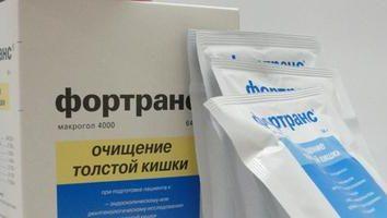 """Co może zastąpić medycyny """"Fortrans""""? Analogowy oznacza – leki """"Forlaks"""""""