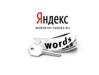 """Anfrage Frequenz """"Yandex"""" – was ist das und wie nutzen"""