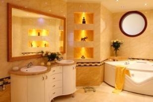 Reflektory do kąpieli